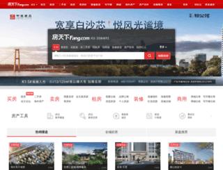 wuhan.fang.com screenshot