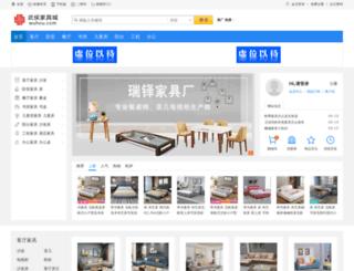 wuhou.com screenshot