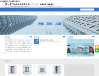 wuhuw2013.54086.com screenshot
