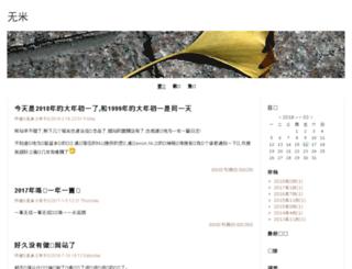 wumi.net screenshot