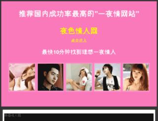 wurao.net screenshot