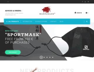 wushuguan.com screenshot