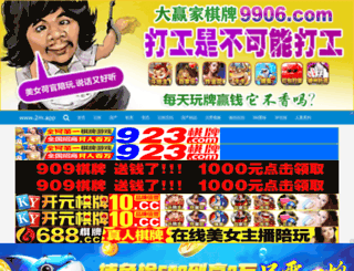 wutongheyu.com screenshot