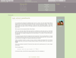 wuxi.dreamwidth.org screenshot