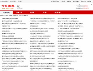 wuxi.kvov.net screenshot