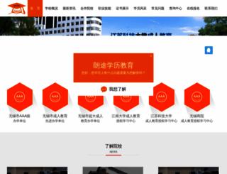 wuxilangtu.com screenshot