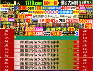 wuxisg.net screenshot