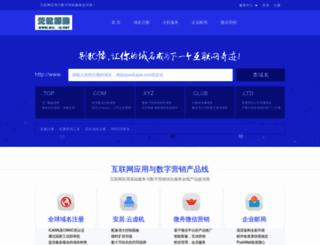 wuyou.net screenshot