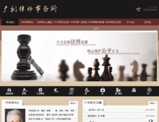 wuyou369.com screenshot