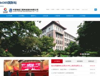 wuyouluxian.net screenshot