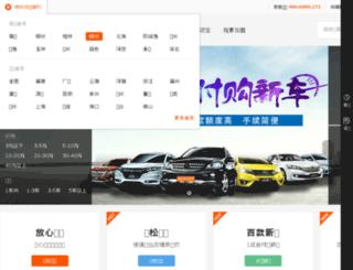 wuzhou.273.cn screenshot
