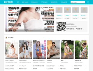 wuzhousky.com screenshot