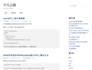 wuzhuo.net screenshot