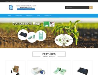 wvscm.com screenshot