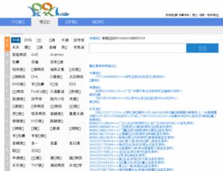 wvw.okalexa.com screenshot