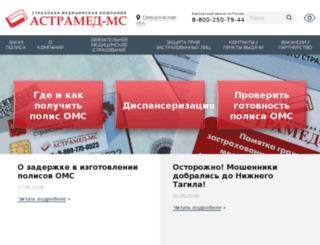 ww.astramed-ms.ru screenshot