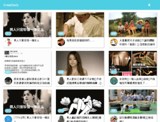 ww.orange01.org screenshot