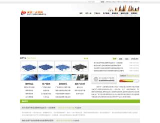 ww.szed.net screenshot