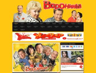 ww.voroniny-online.net screenshot