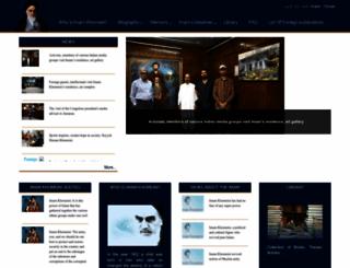 ww2.imam-khomeini.ir screenshot