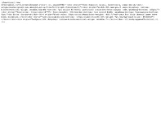 ww25.hostingeverywhere.com screenshot