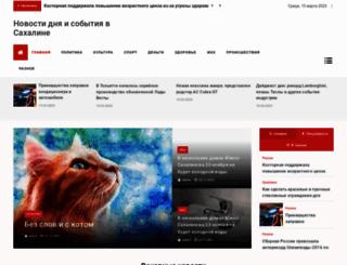 ww2tank.ru screenshot