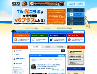 ww32.tiki.ne.jp screenshot