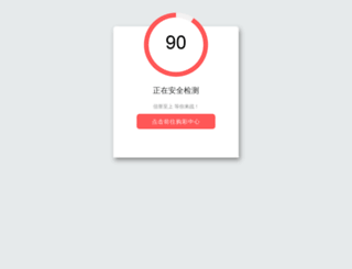 wwa-online.com screenshot
