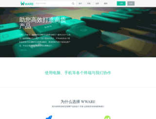wware.org screenshot