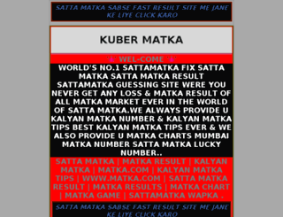 wwe.kubermatka.net screenshot