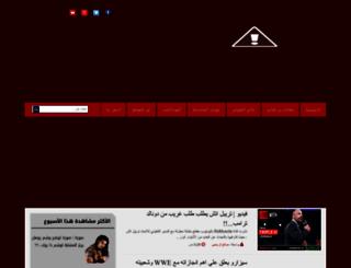 wwe24h.blogspot.com screenshot
