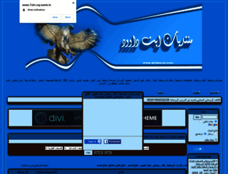 wwee.7olm.org screenshot