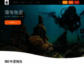 wwf.org.hk screenshot