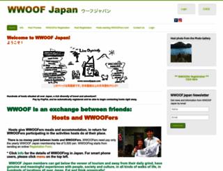 wwoofjapan.com screenshot