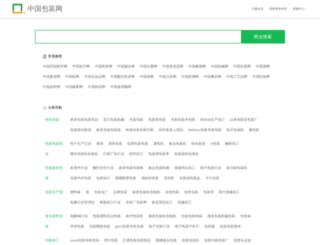wwv.toouoo.com screenshot