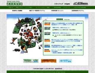www-cycle.nies.go.jp screenshot
