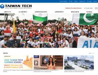 www-e.ntust.edu.tw screenshot