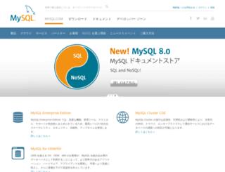 www-jp.mysql.com screenshot