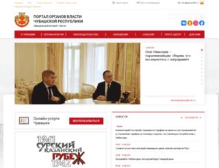www.cap.ru screenshot