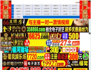 www1.29ob.com screenshot