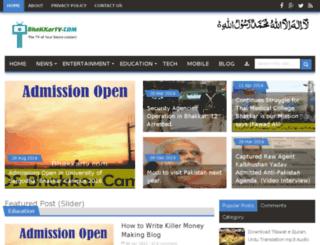 www1.bhakkartv.com screenshot