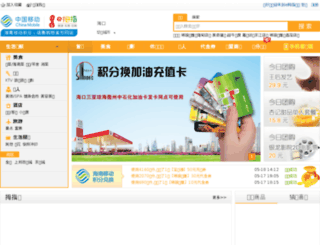 www1.emz.com.cn screenshot