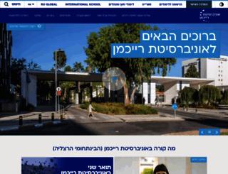 www1.idc.ac.il screenshot