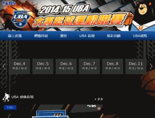 www1.tvbs.com.tw screenshot