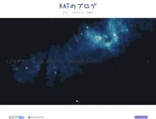 www11428uo.sakura.ne.jp screenshot