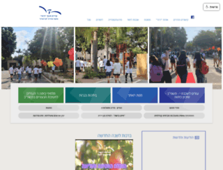 www2.kdror.co.il screenshot