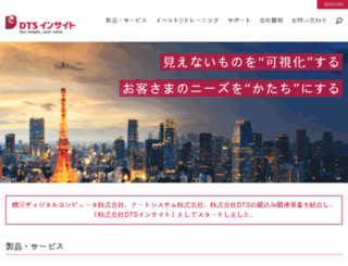 www2.yokogawa-digital.com screenshot