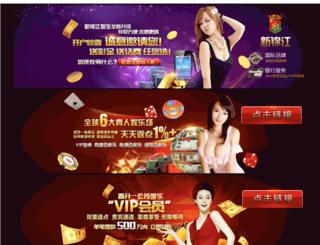 www3.hengkuansm.com screenshot