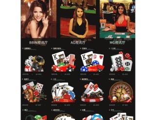 www38.com screenshot