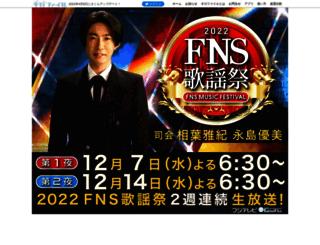 www6.gigafile.nu screenshot